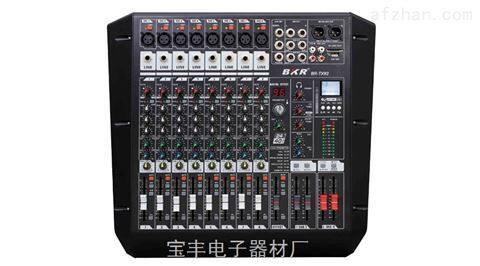 br-tx82-调音台-宝丰电子器材厂