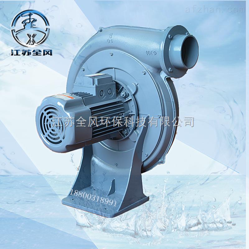 TB-150-7.5 5.5KW 全风透浦式中压风机