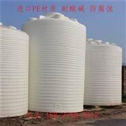 10吨反渗透塑料水箱