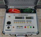大量批发MLZY-III-5A变压器直流电阻测试仪