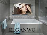 ELGANWO 拼接屏 广告机 触摸屏WJ-1901W