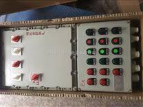 BDG58防爆动力检修电源插座箱