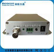 3G-SDI转CVBS复合视频转换器