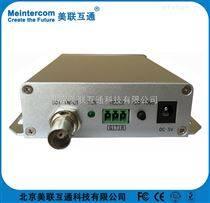 3G-SDI转CVBS视频转换器