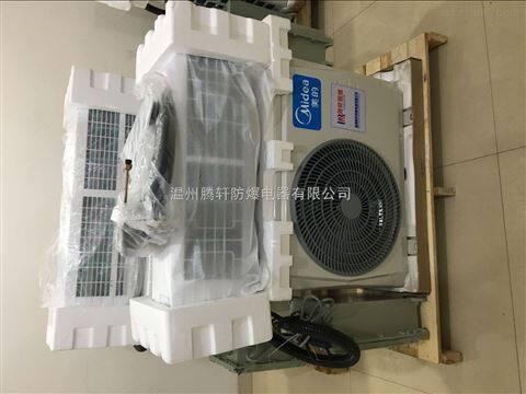 壁挂式防爆空调机价格