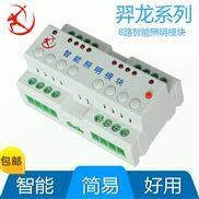 YL-MR0820A/Y-8路20安智能开关控制模块  8路智能控制器