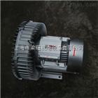 2QB830-SAH07机械设备专用旋涡高压风机-工厂报价