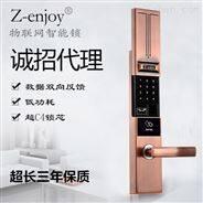 T62指纹密码锁 Z-enjoy