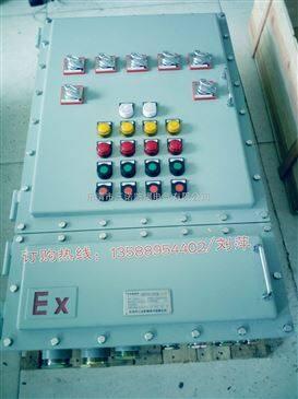 i浪涌保护器防爆配电箱bxmd-t(50ka/3p)