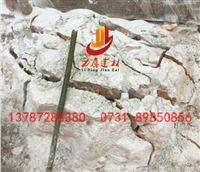 宜春高效静态破碎剂生产厂家,宜春石头水泥爆破剂哪里有