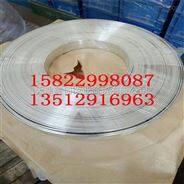 新疆出口30*3紫铜卷排 镀锡一米价格