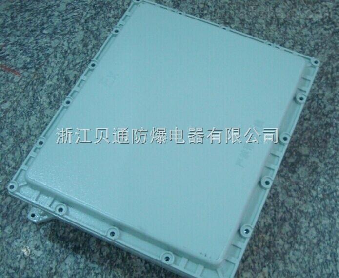 BJX51500*600*200防爆空箱防爆电控箱控制箱