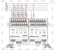 智能继电器模块20A