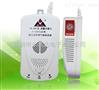 消防认证燃气报警器,永康YK-828十大燃气报警器