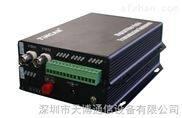 天博多业务视音频数据光端机双向视音频