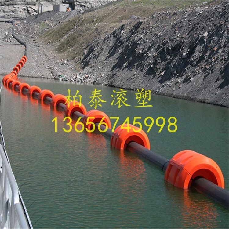 河道采沙浮筒,定做疏浚pe浮体,管到浮体