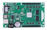LED双色显示屏异步卡HD-E65灰度科技网口U盘控制卡超大带载局域网