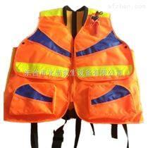 消防專用救生衣