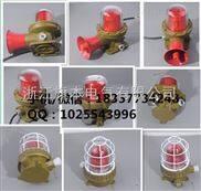 宁夏120分贝防爆声光报警器可做12V/24V/220V