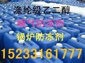 济宁循环冷却水防冻液质优价廉