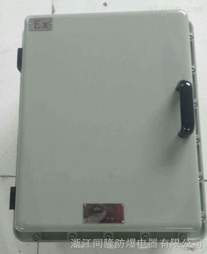bjx- 铸铝防爆接线箱400*500*260