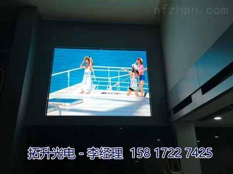 体育馆室内3dled大屏幕 p3高清led显示屏制作厂家每平方价格