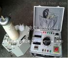 厂家直销Z-VI系列60KV直流升压器