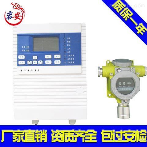 RBK-6000型乳山天然气报警器 *