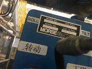 Eriem-上海速晨优势供应Eriem品牌产品