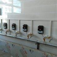 脱网分体水控机