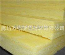 北京贴面铝箔玻璃棉毡价格