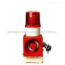 行車及船舶專用聲光報警器 STSG-01