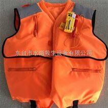 中国边防新式海事救生衣,海关海警海军专用救生衣,充气式救生衣