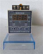 WK-Z(TH)智能型数显温控器(嵌入式)