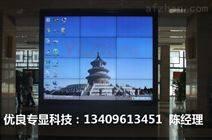 售楼厅广告宣传液晶拼接大屏厂家发货包装