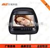 深圳厂家9寸 汽车头枕DVD显示器 商务车头枕数字屏显示器