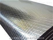 阻燃B2级橡塑保温板厂家