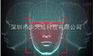 人脸识别技术_人脸识别设备功能和优势