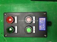 BZC8060防爆电机操作柱