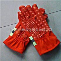 97消防手套,消防防護手套,阻燃隔熱手套,個人裝備