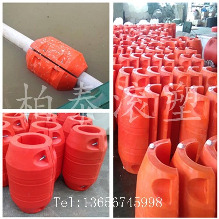 柏泰各种管径组合式清淤管道浮筒,管线浮体