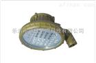 FLH3100防爆免维护LED护栏式照明灯(IIC)