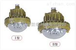 FLD820防爆免维护LED照明灯(IIC)