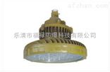 FLD340防爆免维护LED照明灯(IIC)