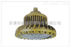 FLD210防爆免维护LED照明灯(IIC)