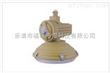 FLD(SBD)1105免维护节能防爆灯