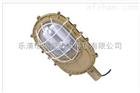 FLD(SBD)1101A免维护节能防爆灯