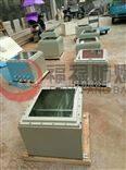 Q235钢板焊接防爆网络机柜箱
