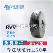 北京线缆厂商供应护套线RVV-37*0.12国标电源线国标视频线信号线