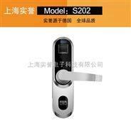 密码锁室内门锁防盗入户锁智能指纹锁